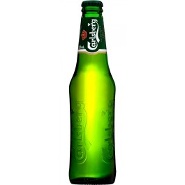 Carlsberg Mild Beer - 650ml